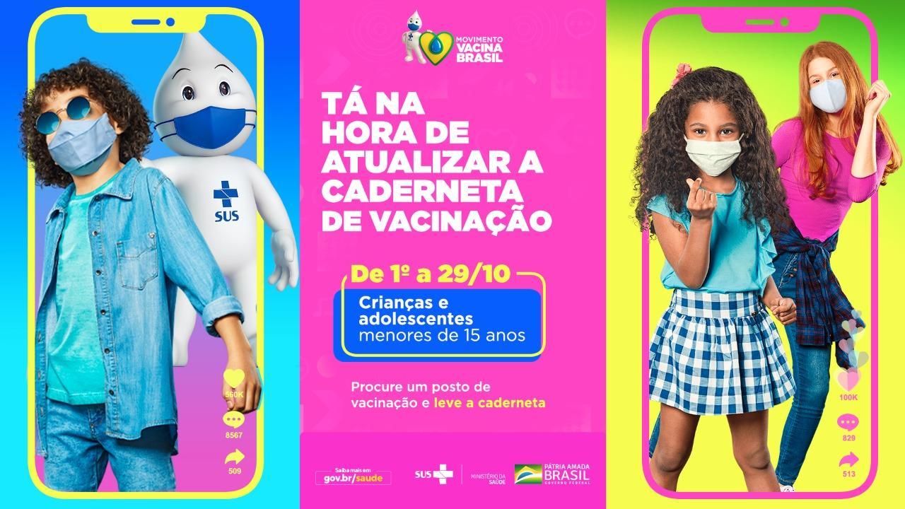 Mais de 20 tipos de vacinas são disponibilizadas em campanha nacional de multivacinação em Codó